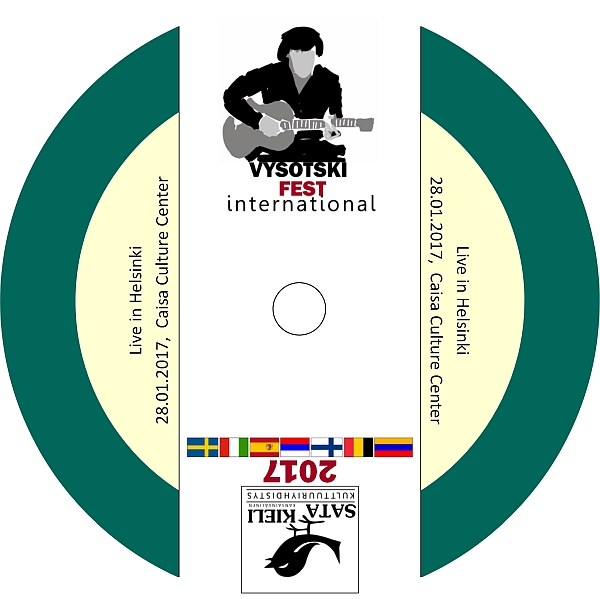 CD VYSOTSKI FEST International 2017