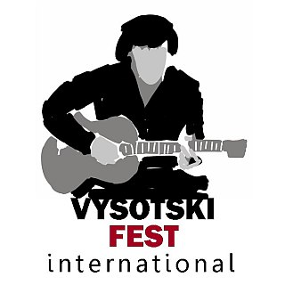 VYSOTSKI FEST International 2016