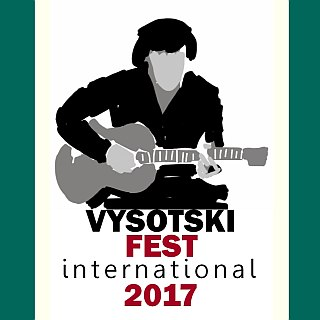 VYSOTSKI FEST International 2017
