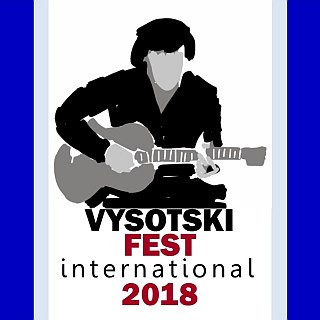 VYSOTSKI FEST International 2018
