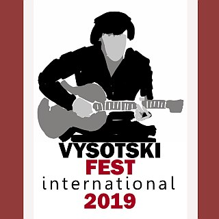 VYSOTSKI FEST International 2019