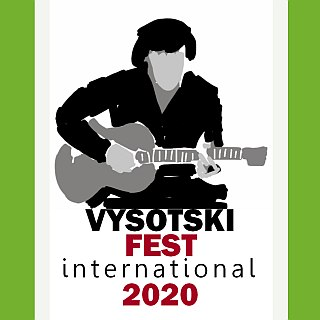 VYSOTSKI FEST International 2020